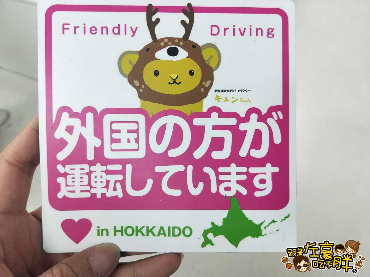 沖繩車禍事件排除-5