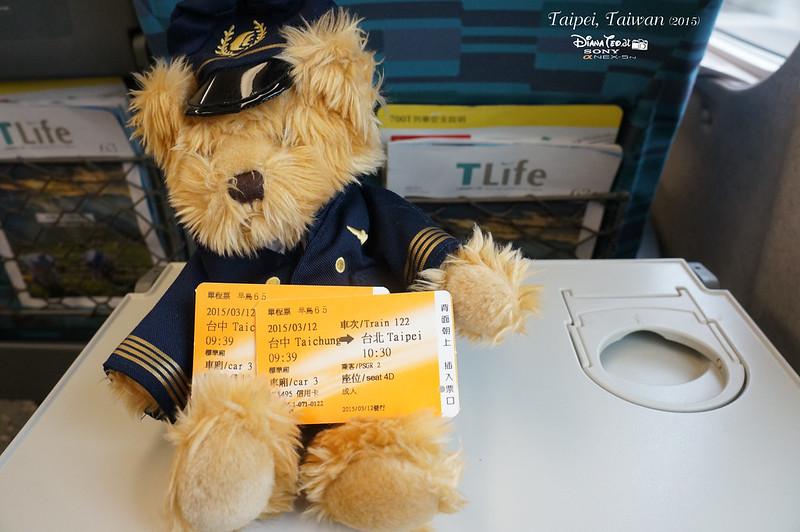 2015 Taiwan HSR Taichung To Taipei MAS Teddy Bear