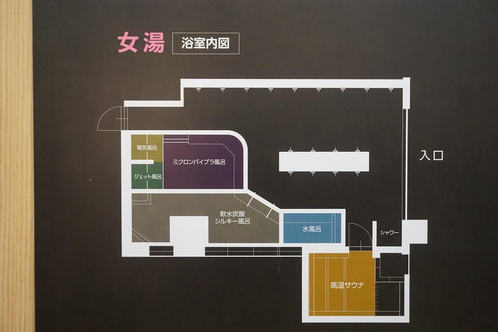 妙法湯(椎名町)
