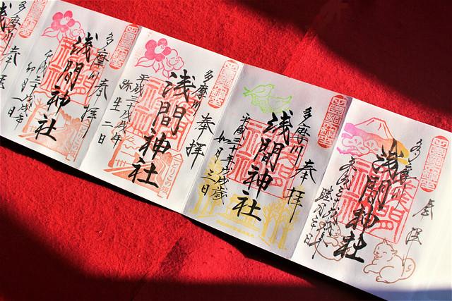 tamagawa-gosyuin017