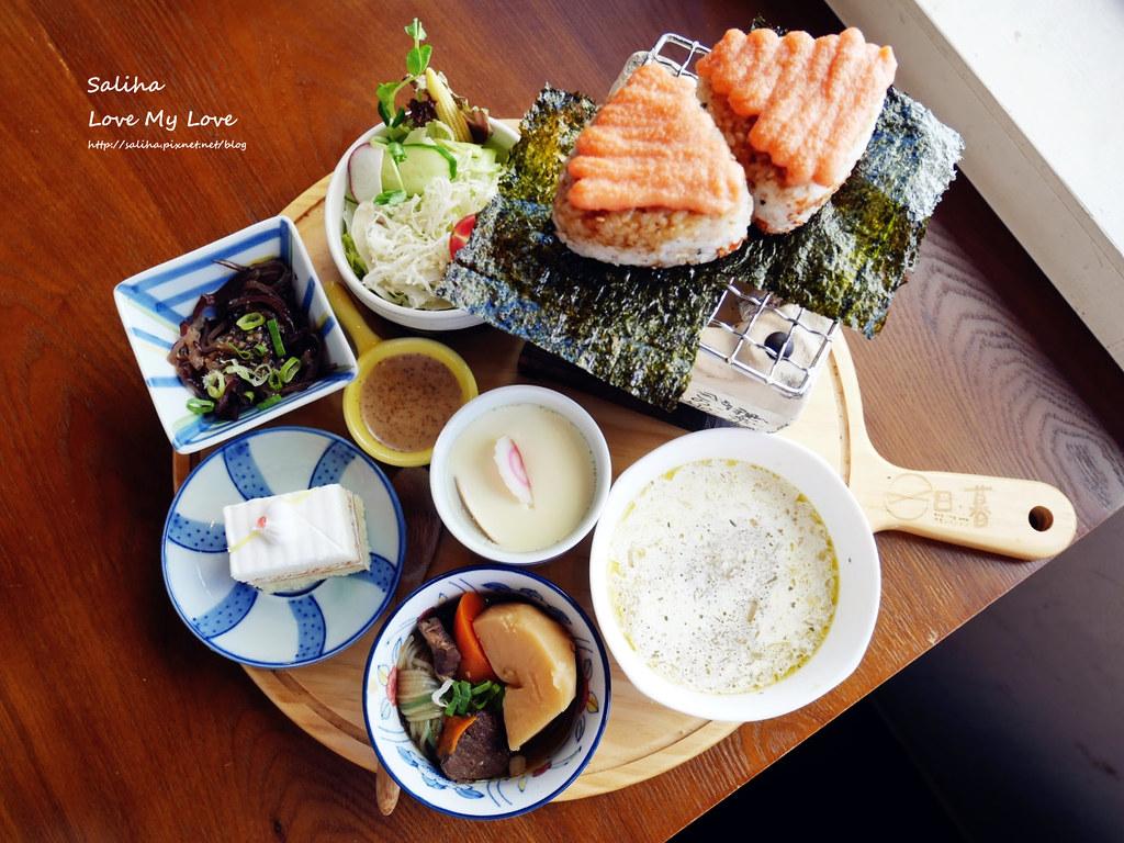 宜蘭羅東餐廳下午茶咖啡廳好吃日式早午餐推薦日暮和風洋食館 (18)