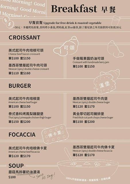 GetCha Hostel & Bistro 菜單06