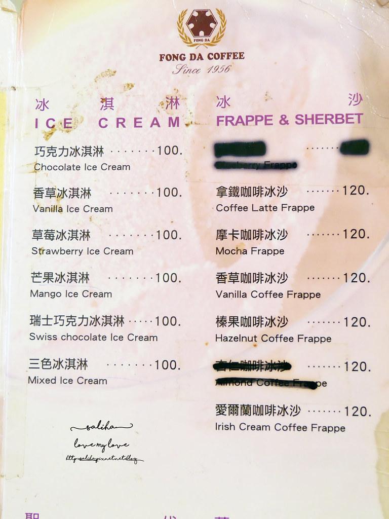 台北西門町蜂大咖啡價目表價錢菜單menu (3)