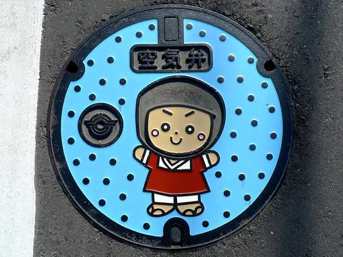 Iwade Wakayama, manhole cover 3 (和歌山県岩出町のマンホール)
