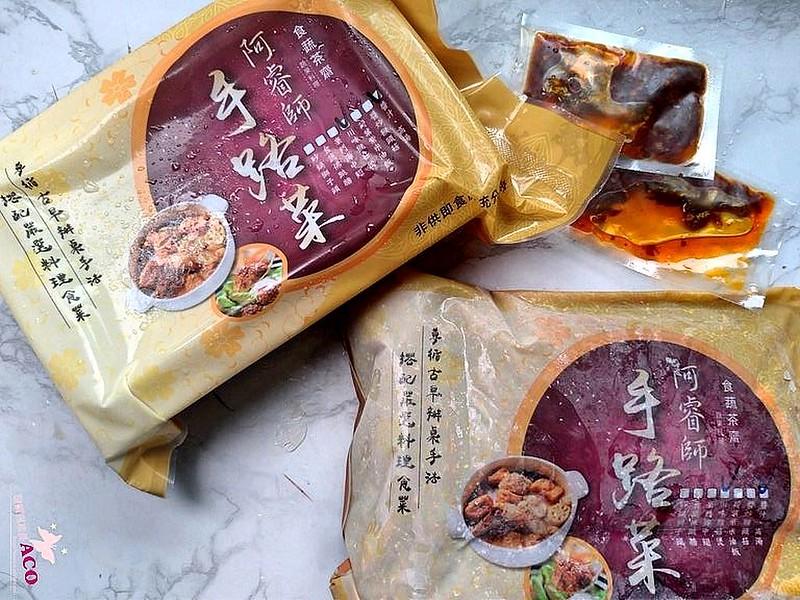 食下有約 食蔬茶齋_7