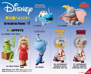 UDF 大好評「迪士尼動畫系列」第八彈 !ウルトラディテールフィギュア UDF Disney シリーズ8
