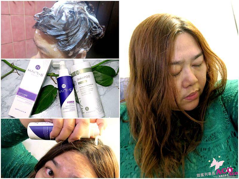 Hair-S愛爾絲Collage_Fotor_Fotor