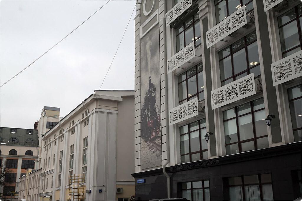 Уличное искусство на Переведеновском переулке 13 [© NickFW.ru - 04.03.2019г.]