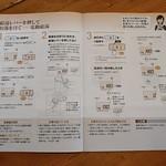 PIM A300 T タイガー とく子さん (16)