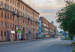 Nogradskaya street in Kemerovo city
