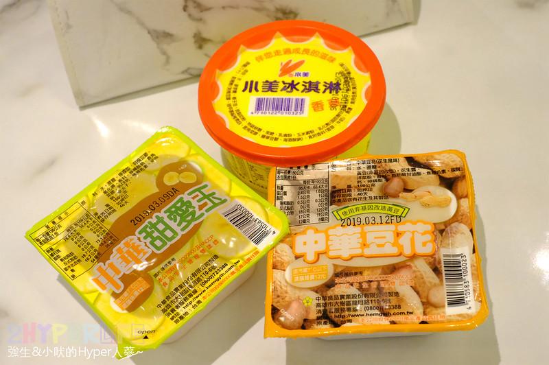 久違石頭火鍋 (35)
