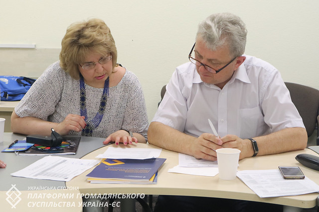 NATIONAL ADVOCACY IN PROMOTION ADULT LEARNING POLICY IN UKRAINE