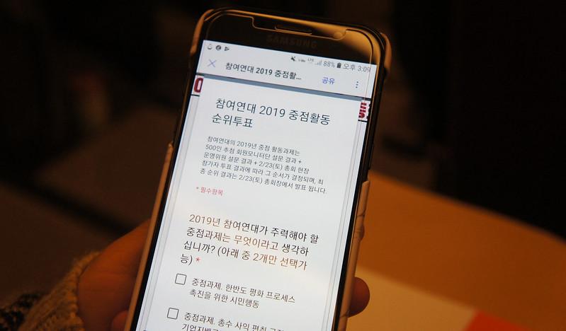 20190223_제25차정기총회(10)
