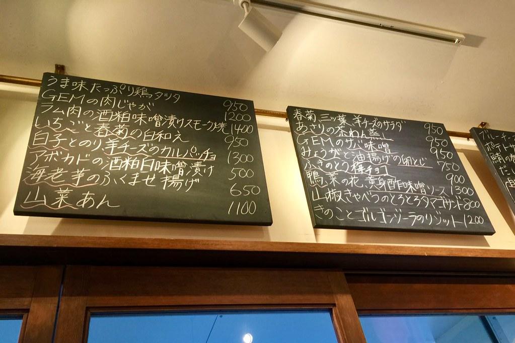 gembymoto-menu1