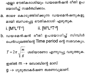 Plus One Physics Model Question Papers Paper 3 20