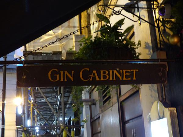 gin cabinet