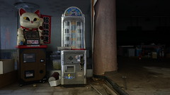 Abandoned bowling