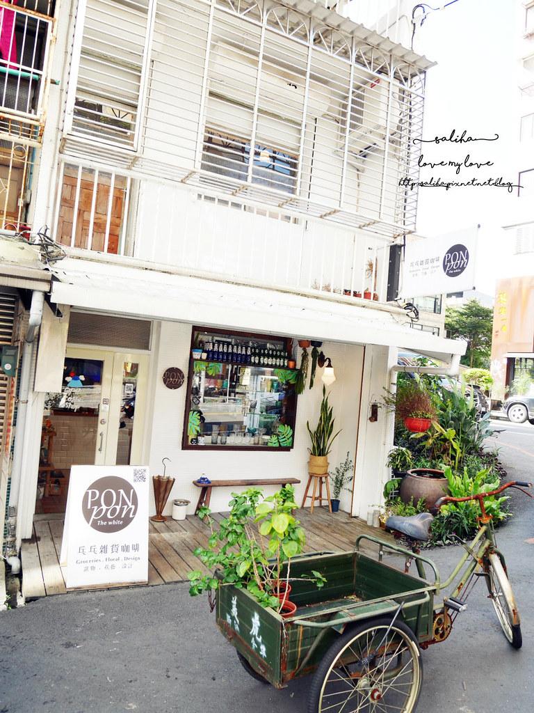 宜蘭礁溪文青風網美好拍老房子不限時間餐廳PonPon乓乓雜貨咖啡 (1)