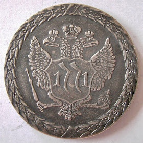 Pugachev Rouble2 obverse