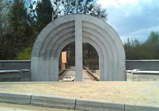 Меморіалу Пам'яті жертв Голокосту