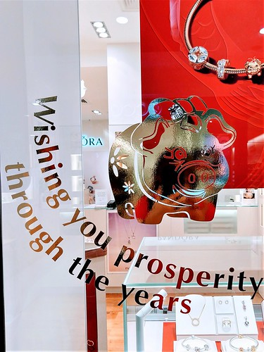 From the Mall: Year of the Pig greeting, Canberra ACT Australia