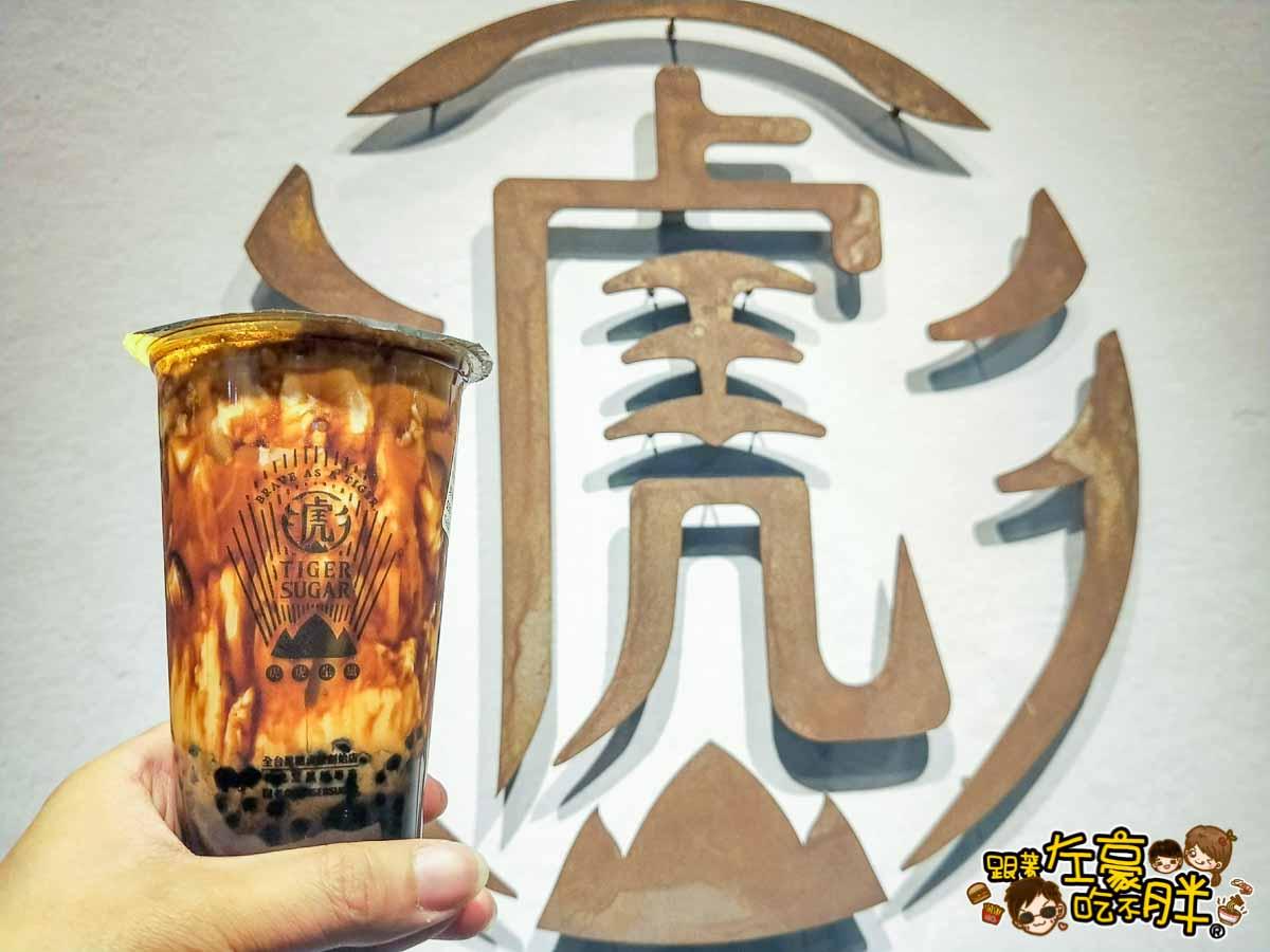 高雄老虎堂-11