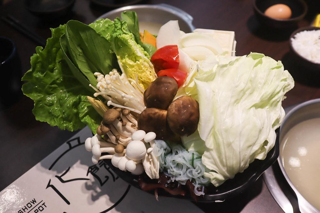 化饈火鍋《原肉、海鮮、時蔬 專賣》 (21)