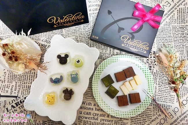 華侖婷娜巧克力 情人節巧克力推薦 (42)