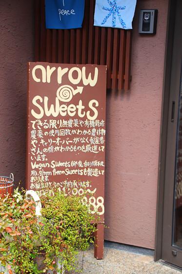 arrowsweets_3