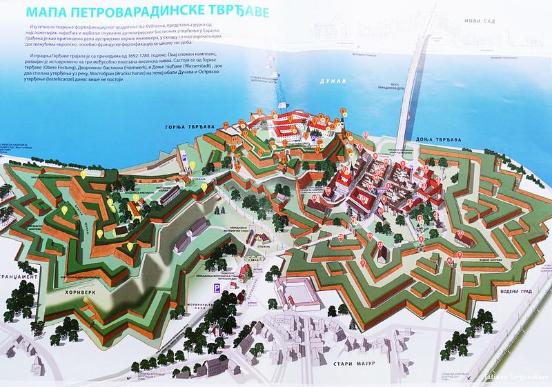 Туристическая карта Петроварадинской крепости