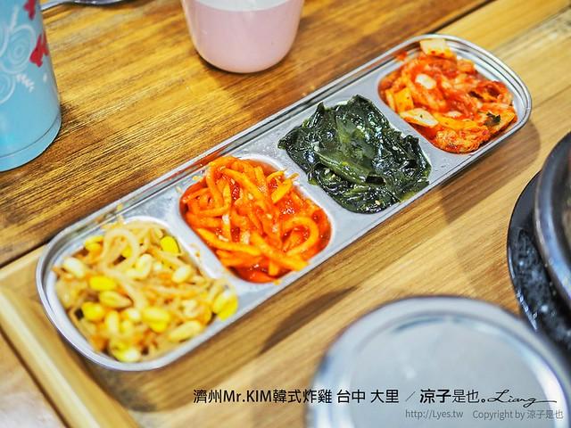 濟州Mr.KIM韓式炸雞 台中 大里 22