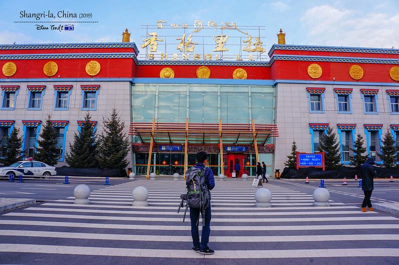 2019 China Shangri-la Airport 01