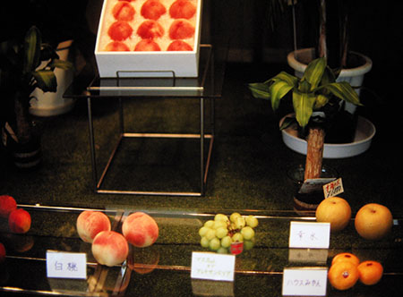 GIAPPONE Tokyo, frutta in, Canon POWERSHOT A640