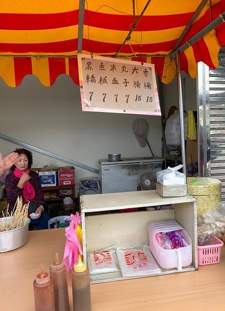 [台东] 艾玛外食周周记(2019年美食地图)