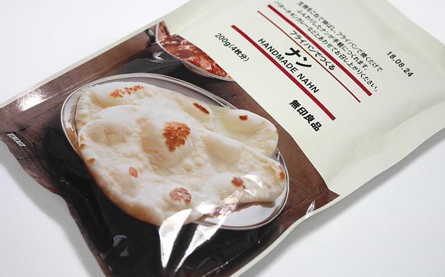 無印良品 フライパンでつくる ナン カレー ナンミックス 美味しい 4547315903344