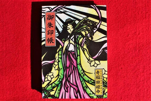 龍ケ崎八坂神社のオリジナル御朱印帳
