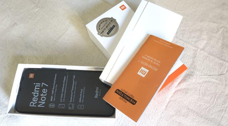 Xiaomi Redmi Note 7 - Phone Pictures