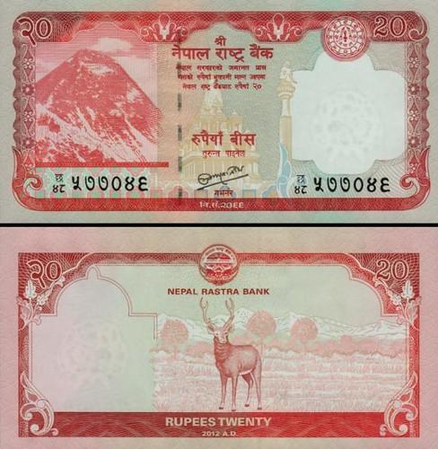 20 nepálskych rupií Nepál 2012, P71