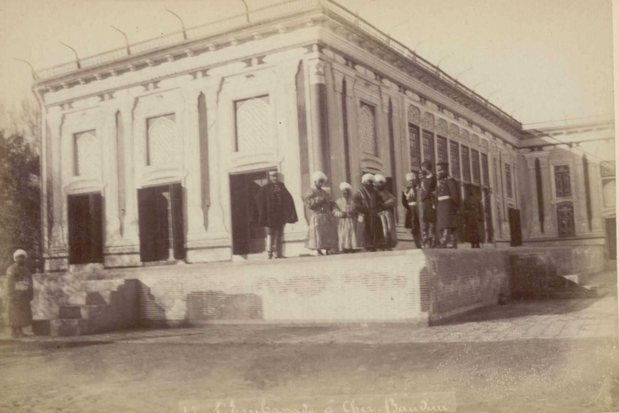 12. Посольство в Шер-Бодине