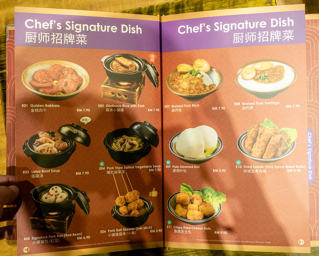 Chef signature dishes of House of Pok (小猪猪) Jaya One