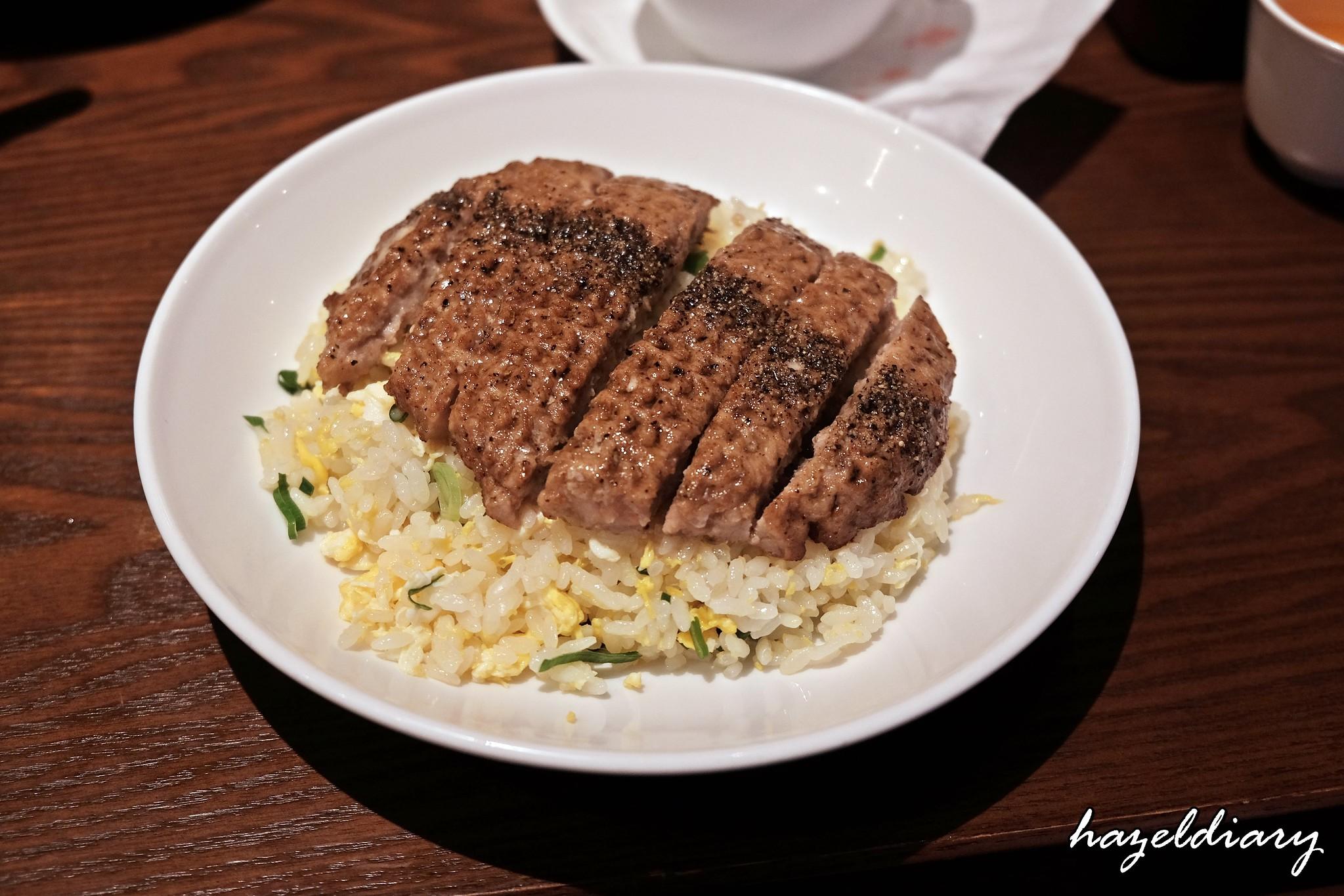 Pork Chop Rice Din Tai Fung