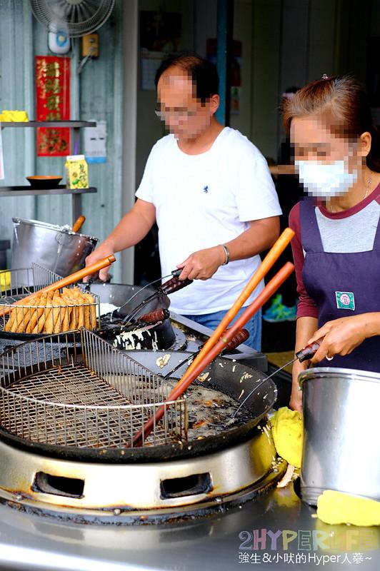 清水燒炸粿 (5)