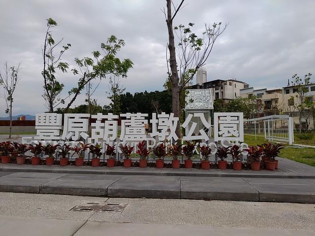 龍華木業有限公司日式木屋(31)