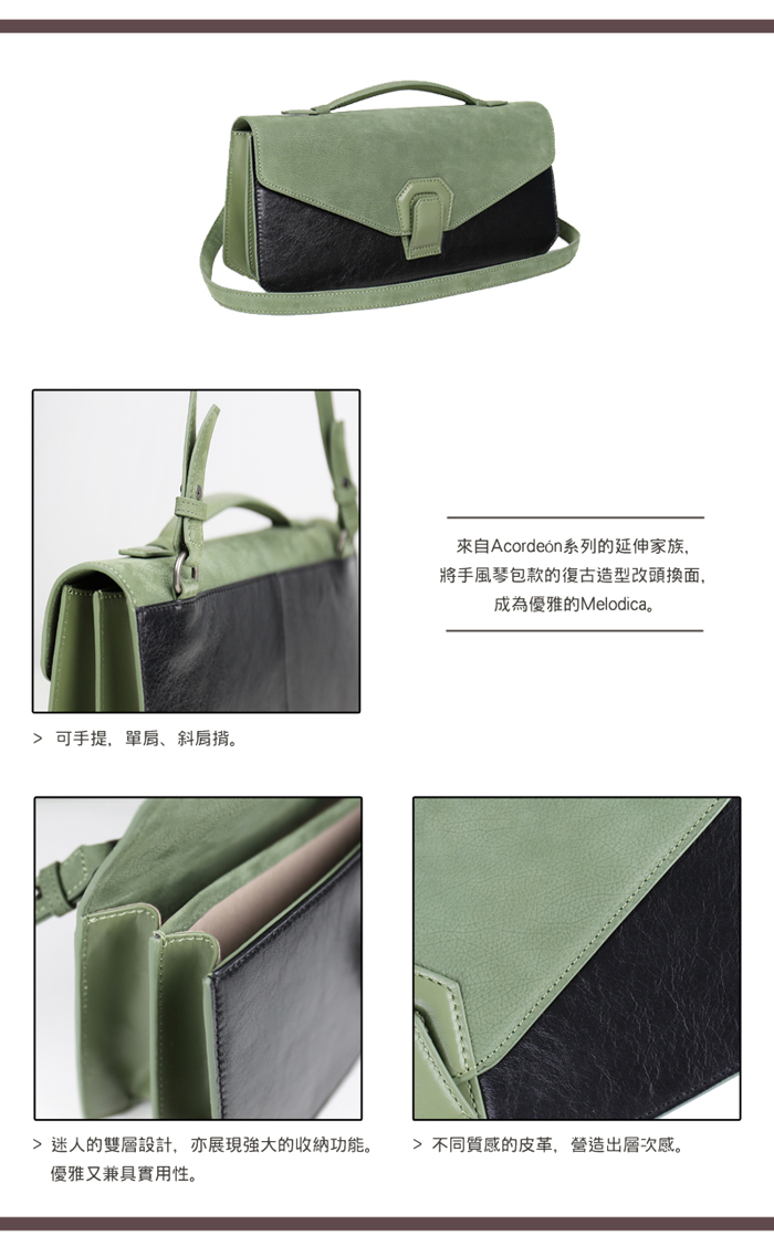 03+04_Melodica_details-green-700