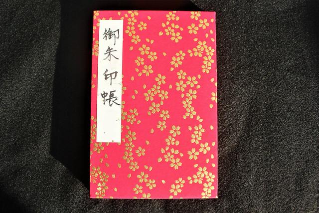 kamakuragu-gosyuin010