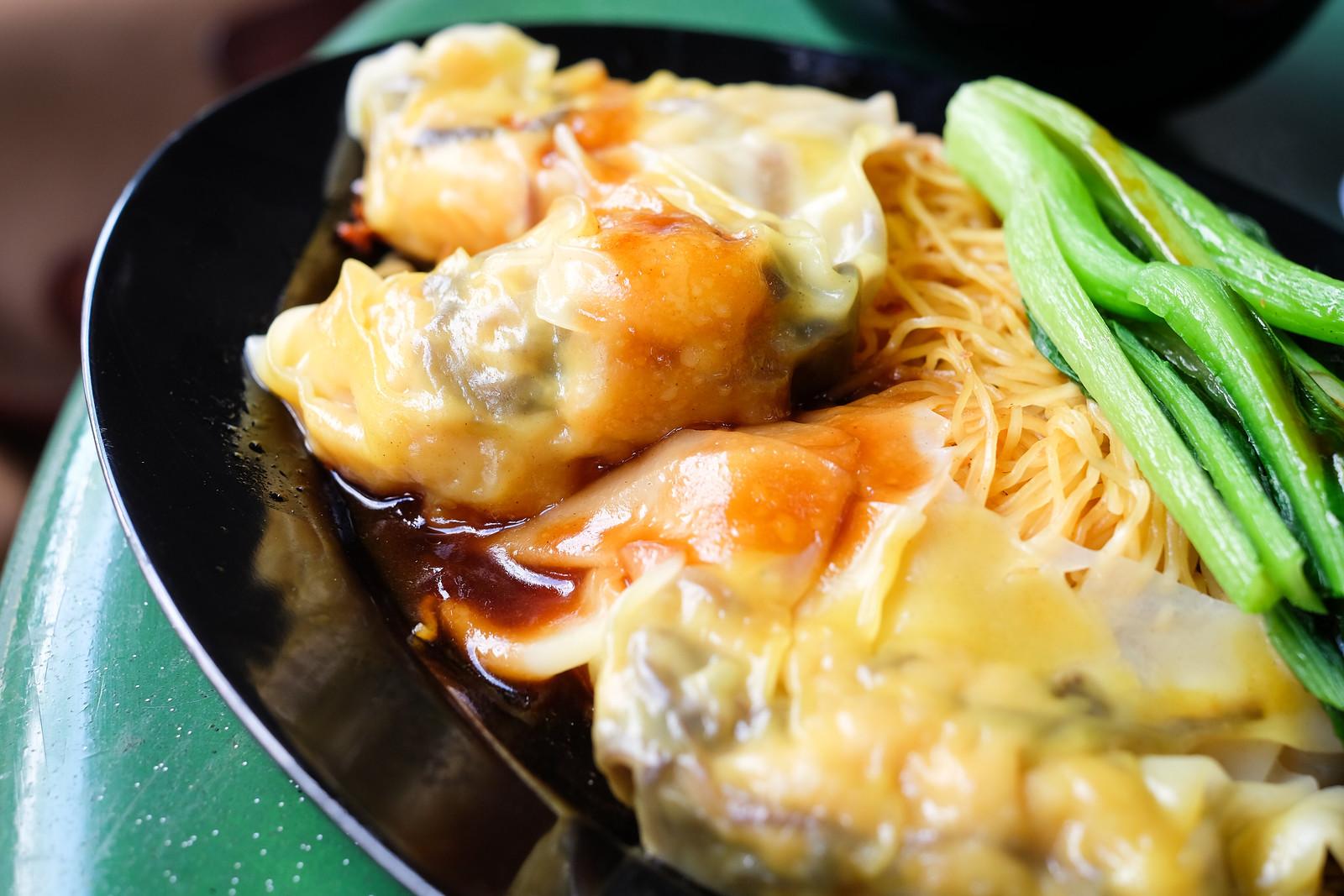 Dumplingnoodle2