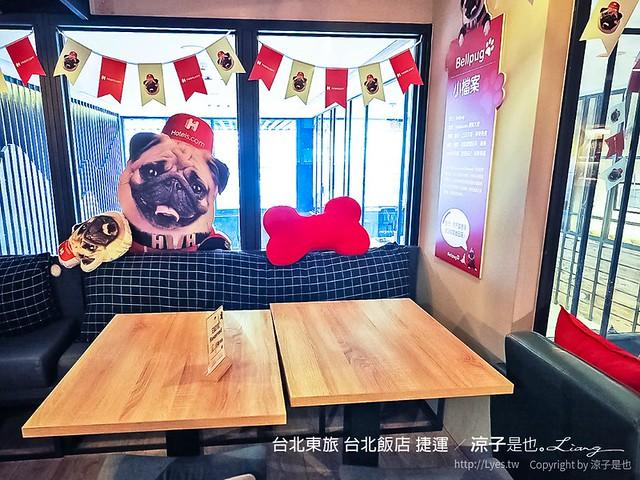 O.L.O CAFÉ 台北不限時咖啡廳 松山南京三民 台北東旅 27