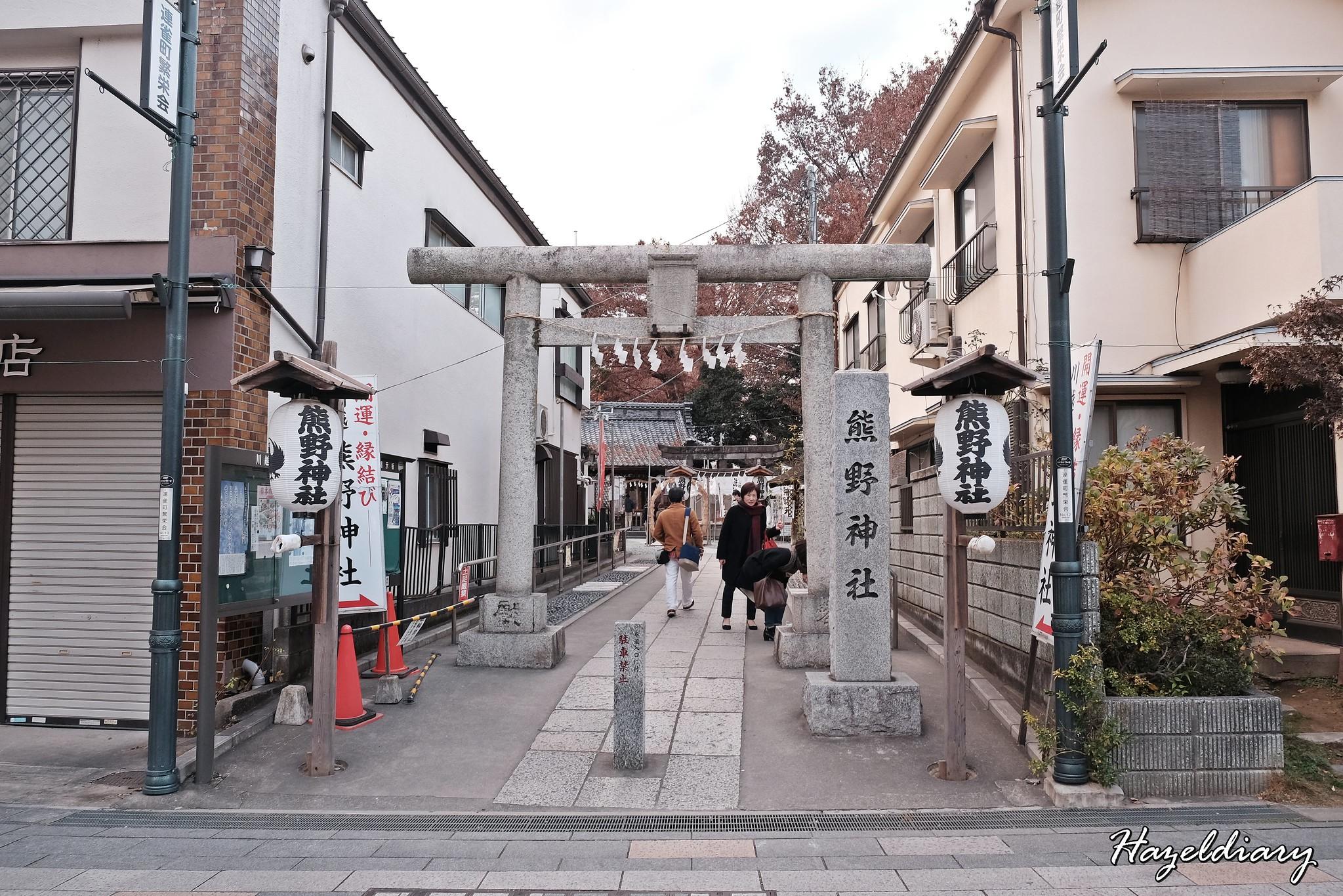 Kawagoe Kumano Shrine-1