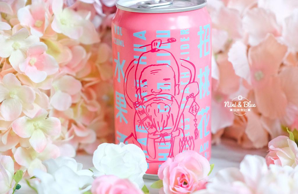 招桃花水果酒 臺虎精釀 啤酒02