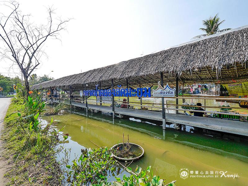 khlong-lat-mayom-2
